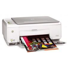 HP Photosmart C4200 Series Hepsi Birarada Yazıcıları Fabrika Ayarlarına Sıfırlama