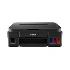 Canon G series G2000 G2900 G3900 G3000 RESET